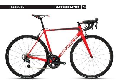 Argon 18 Gallium CS Frame (2020)