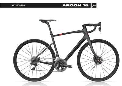 Argon 18 Krypton Pro Disc Frame (2021)